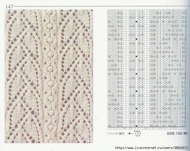 Листочков 70узоров со схемами