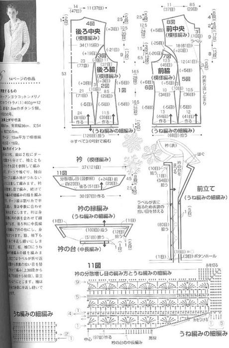 199815--25101221-m750x740 (460x700, 107Kb)