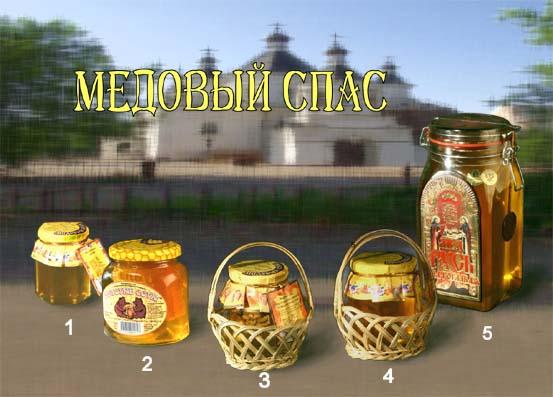 http://img0.liveinternet.ru/images/attach/c/3/77/96/77096912_3241851_MedovSpas_Big.jpg