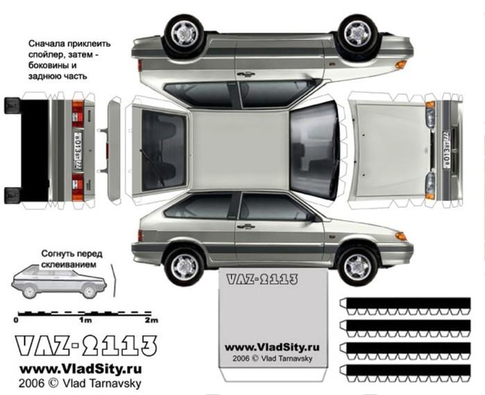 Бумажные модели машин.