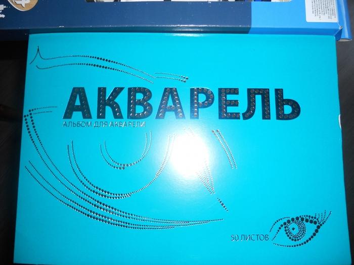 3366971_kraski_002 (700x525, 259Kb)