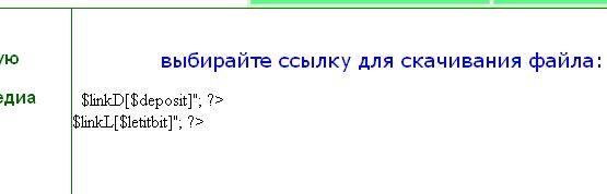 с (555x178, 12Kb)