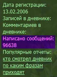 2011_9_9_23_44_22 (200x271, 11Kb)