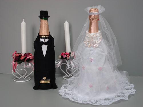 Одежда на шампанское для свадьбы своими руками