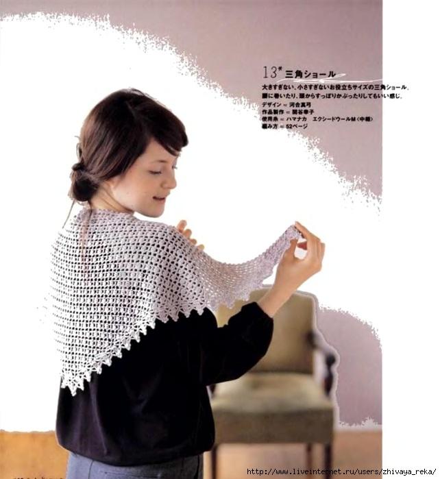Let's knit series NV4247 2006 kr_12 (642x700, 164Kb)