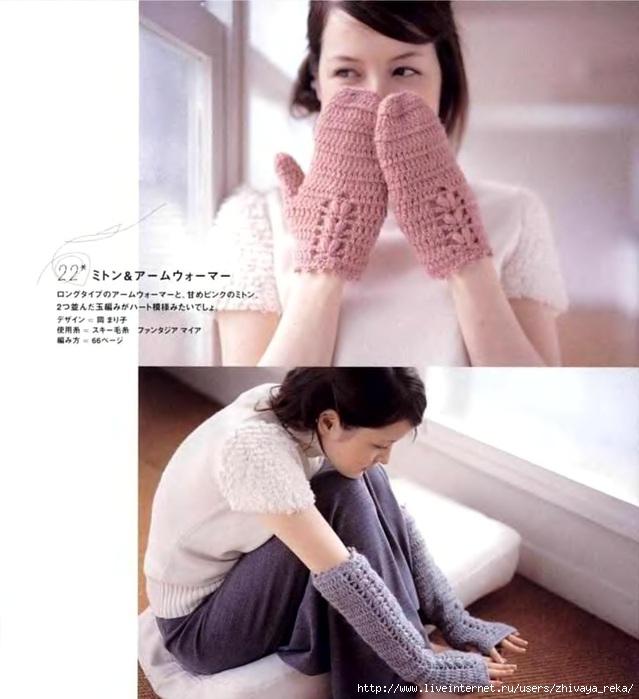 Let's knit series NV4247 2006 kr_23 (639x700, 169Kb)