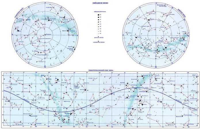 карта созвездий (700x453, 43Kb)