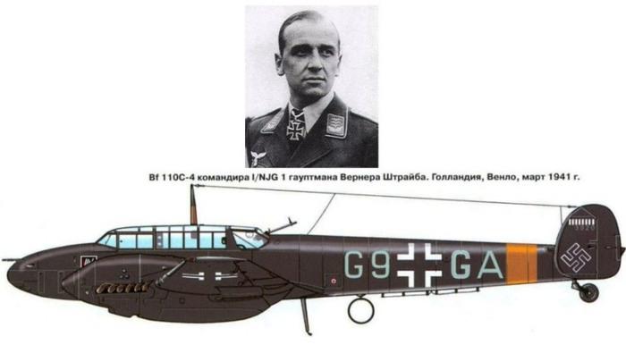 03 штрайб и самолет (700x386, 39Kb)