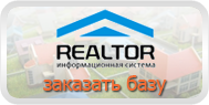 realtor_is (189x95, 35Kb)