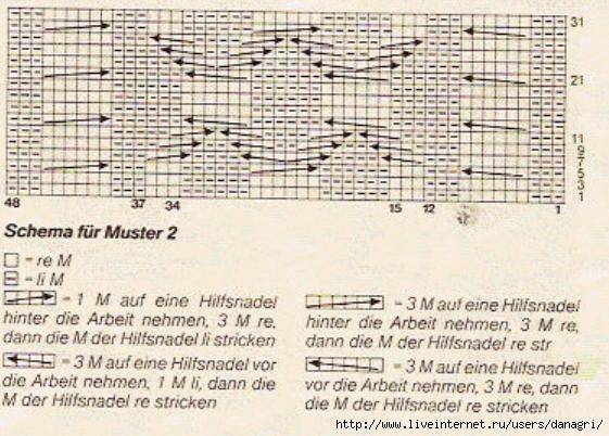 3925116_Herrenpullover_6_schrift_2 (561x402, 151Kb)