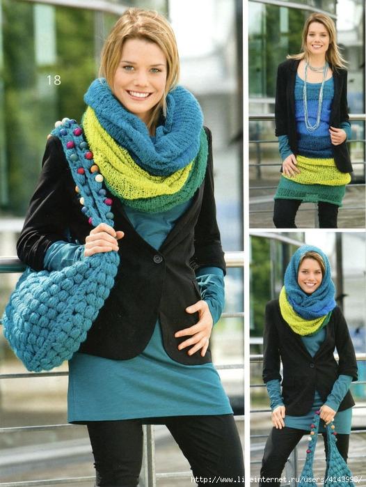 Схема вязки шарфа 6