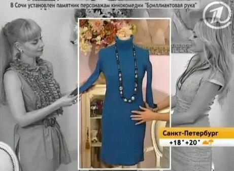 Как из водолазки сшить платье