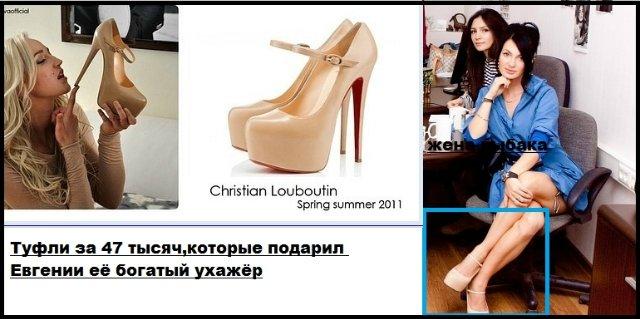 Облизывал ее туфли фото 128-58