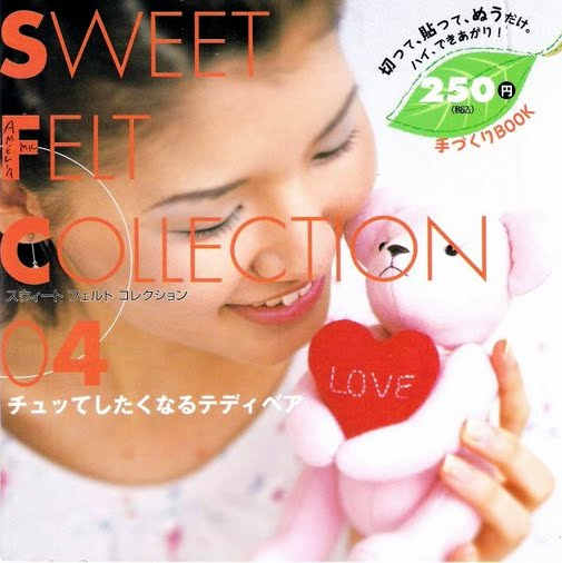 _sweet felt collection 04-1 (505x506, 40Kb)