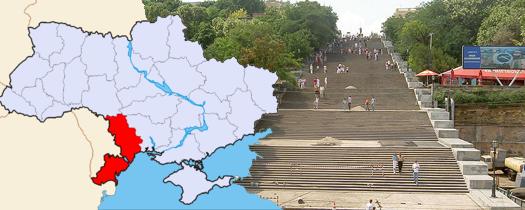 78169896_mail_9275928_odessa Как нам модернизировать Одесскую область