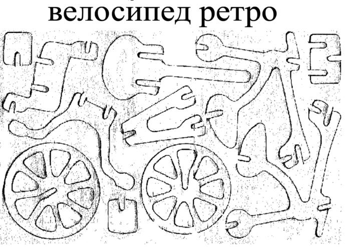 Велосипед (700x494, 219Kb)