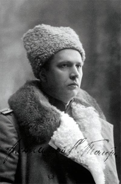 4514961_Tolstoi_na_voine (400x610, 65Kb)