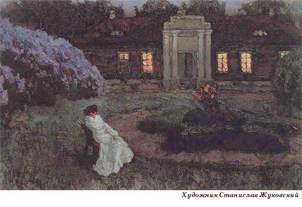 4514961_Stanislav_Jykovskii__Nat__KrandievskayaTolstaya_2_ (611x420, 60Kb)