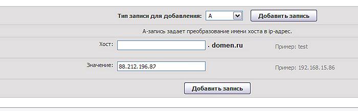 3651663_0_50d32_92beba9c_XL (700x217, 78Kb)