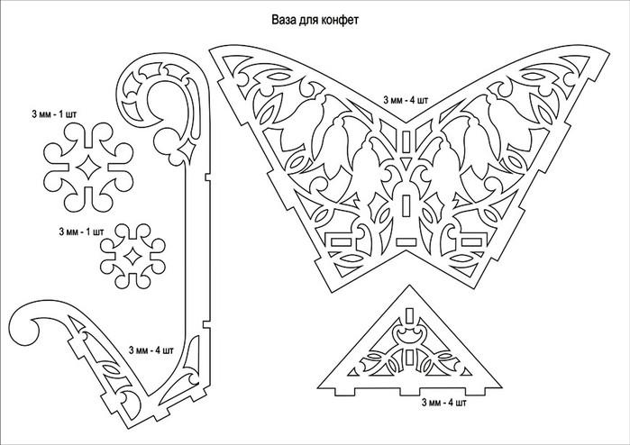 Ваза для конфет - чертеж (700x494, 76Kb)