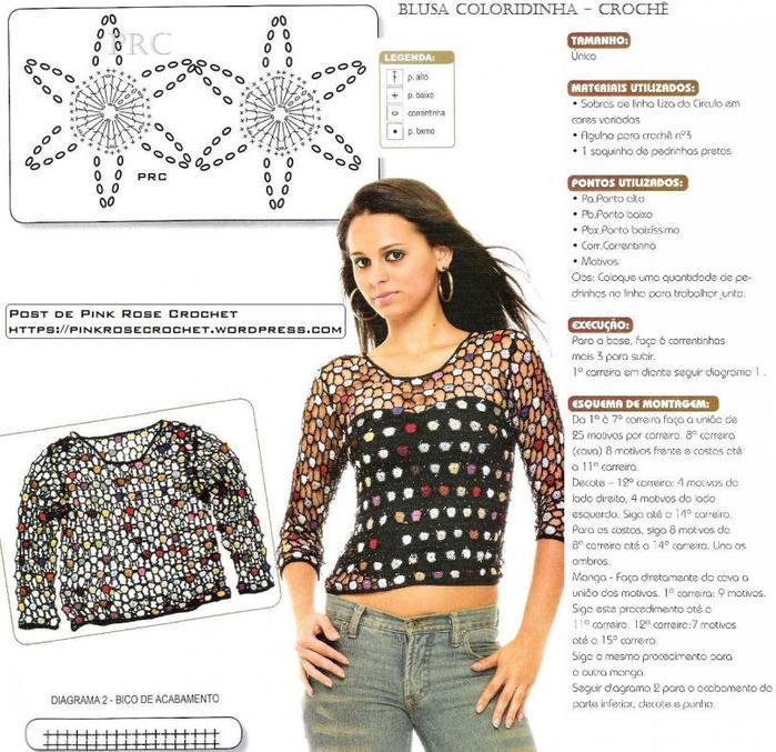 blusa-coloridinha-de-croche-gr-prosecrochet (700x677, 102Kb)