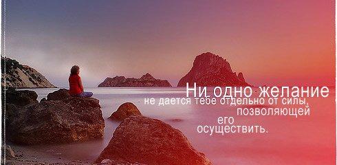 citati_036 (490x240, 26Kb)