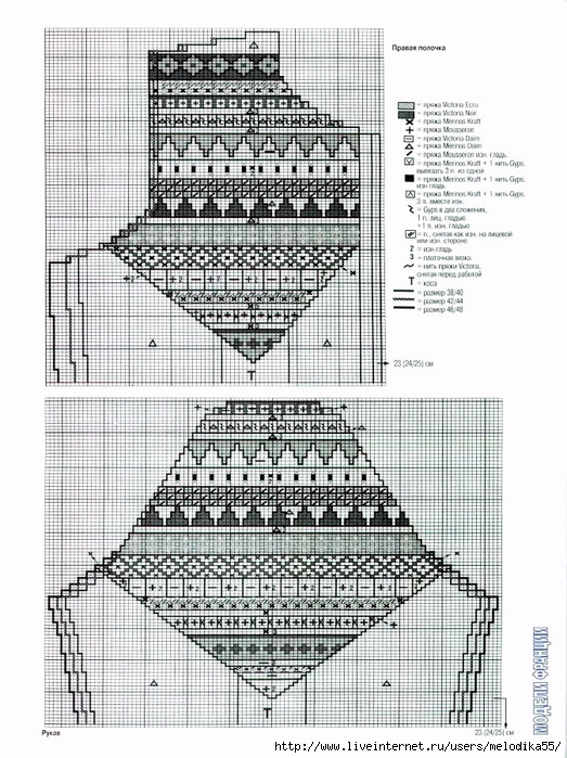 аъ3 (523x700, 307Kb)