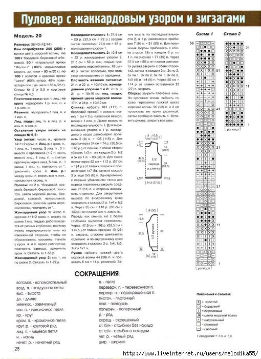 аь1 (510x700, 254Kb)