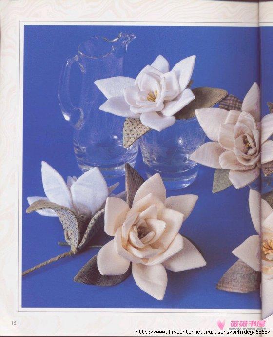 Цветы из ткани (япония)