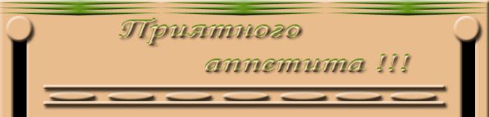 aabddf1ff9e5 (700x168, 61Kb)