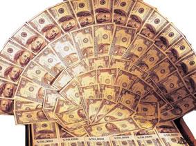 онлайн заявка на кредит в вологодские банки