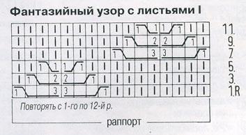 1927067_8 (353x194, 24Kb)