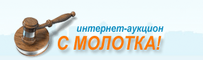 logo (295x87, 12Kb)