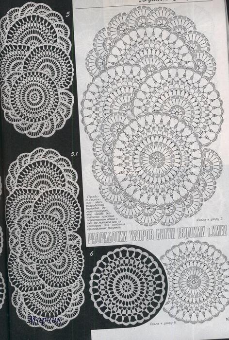 Дуплет журнал по вязанию ленточное кружево 46