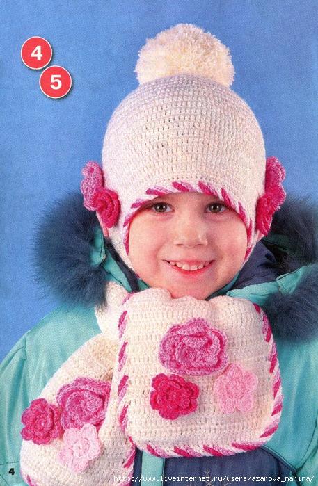 Вязание спицами детских шарфов 12