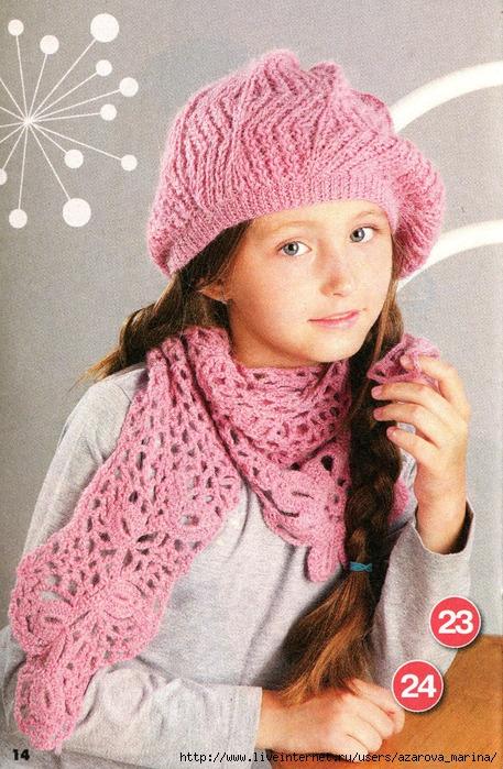 Вязаный берет для девочки спицами и ажурный шарф крючком Вязаные.