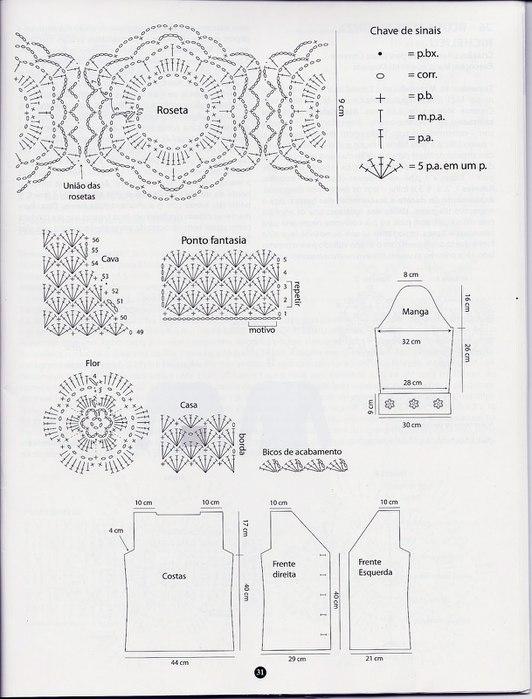 rosa rec 2 (532x700, 77Kb)