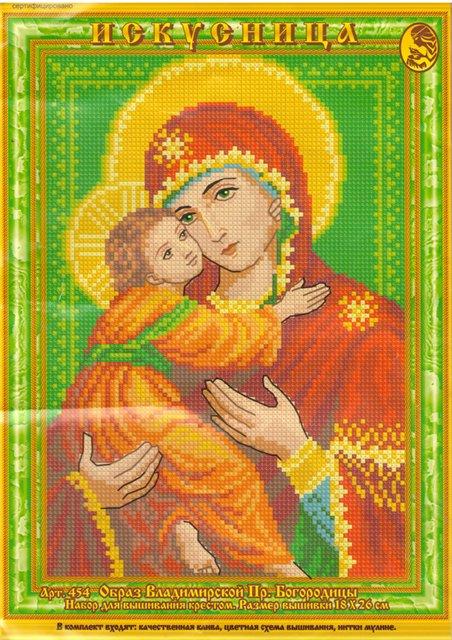 Iskusnitsa-Vladimirska Ikona Bogomateri (452x640, 107Kb)