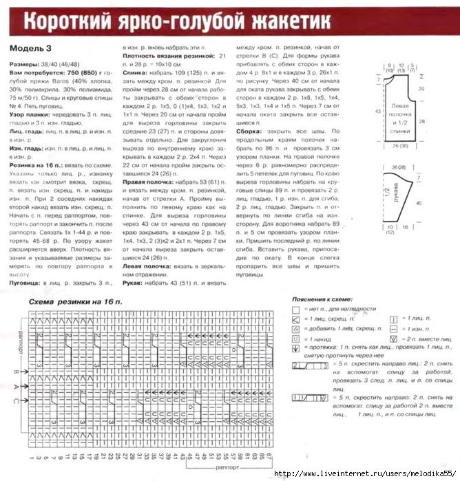 гг1 (668x700, 313Kb)