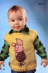 Вязание модно и просто.  Для самых маленьких 9 2011.