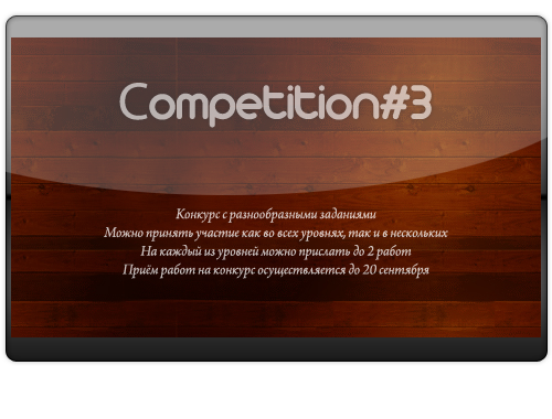 3818243_artcontest_1_ (500x380, 224Kb)