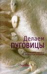 Превью Image1 (450x700, 143Kb)