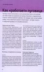 Превью Image12 (428x700, 138Kb)