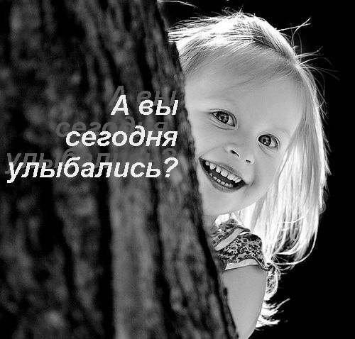 счастье (500x478, 42Kb)