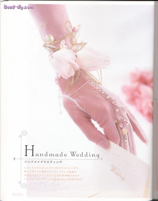 свадебные украшения из бусин схемы фото - Всемирная схемотехника.