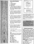 Превью 3 (540x700, 319Kb)
