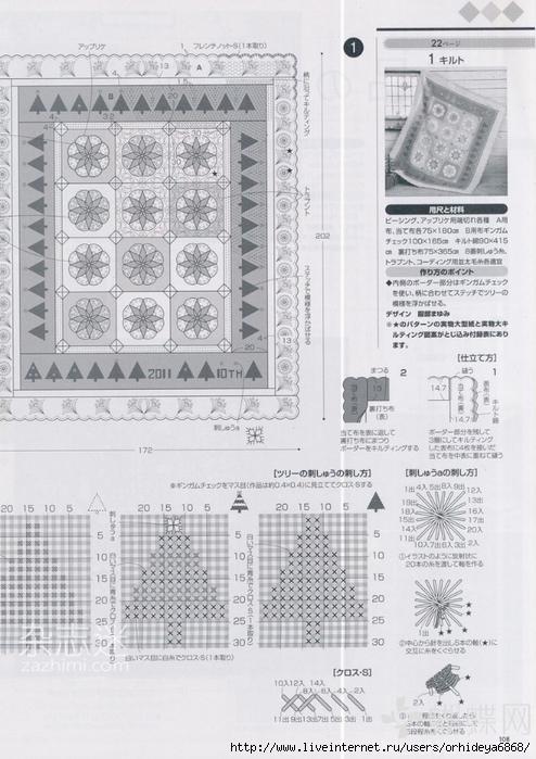 108 (494x700, 261Kb)