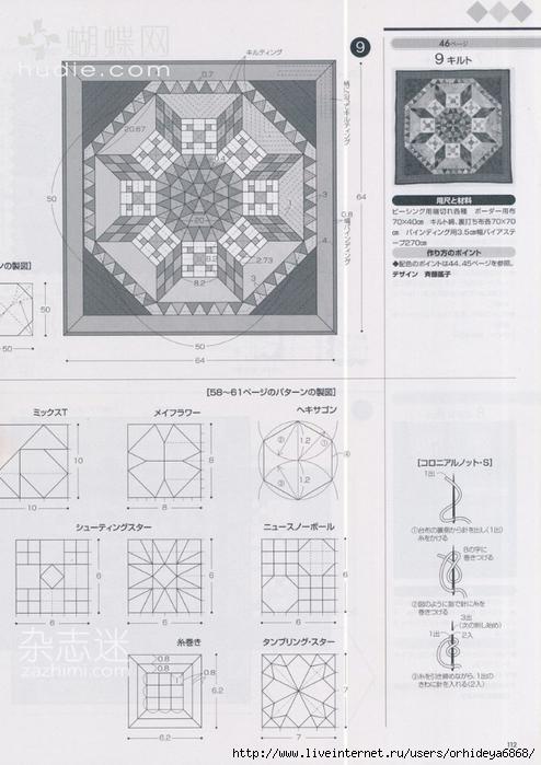 112 (494x700, 234Kb)