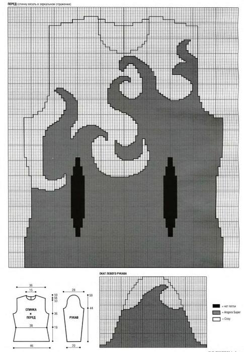 мария2 (485x700, 238Kb)