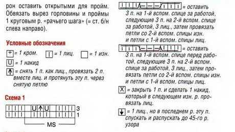 p0038_cr2 (460x258, 22Kb)
